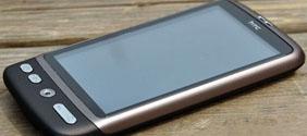 HTC G7刷完整Sense 3.0 Rom! G7机友们的福音
