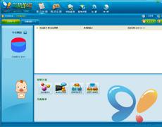 91英语 V1.5.11(完整版) 20130517(免费软件)