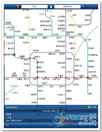 英文版2016深圳地铁线路图高清