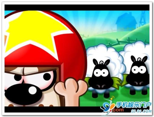 ???:Sticky Sheep]Chillingo????????
