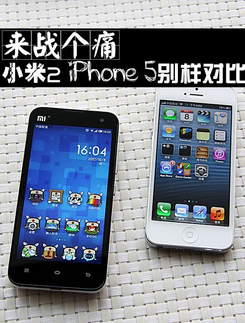 www mi ip com: