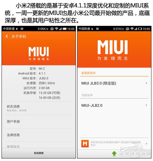 汽车出现油壶滴油标志-爱折腾的MIUI MIUI在小米手机出来之前就在做了,很多早期用户也是从高清图片