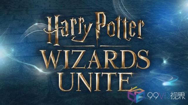 哈利波特:巫师联合