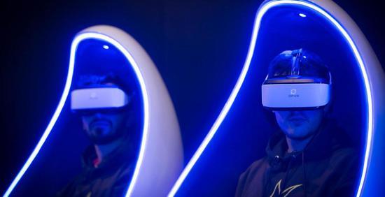 户外虚拟现实体验