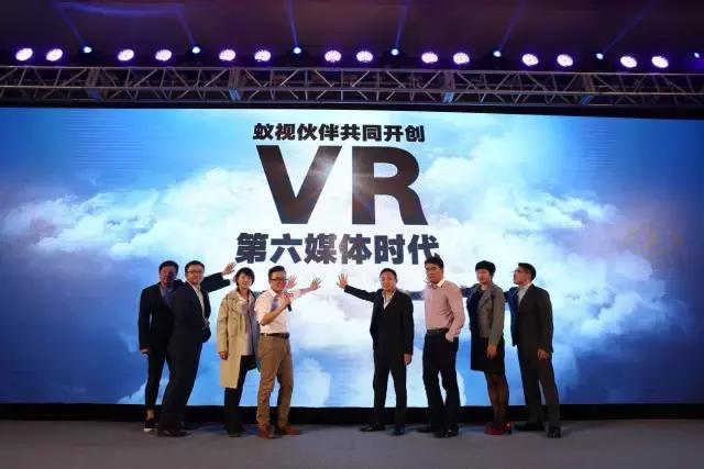 VR为什么能成为「第六媒体」?