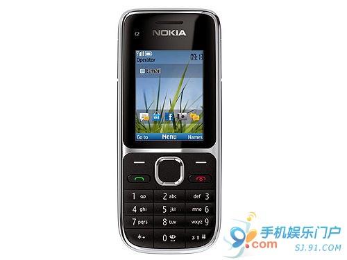 诺基亚发布C2-01 定位入门级3G