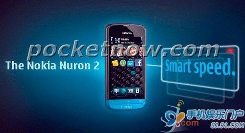 Symbian系统新机Nuron 2将延期上市