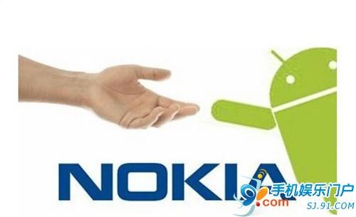 传诺基亚与Google谈判继续 2012出Android