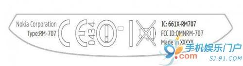 诺基亚X7现身FCC 四扬声器神机或将发布