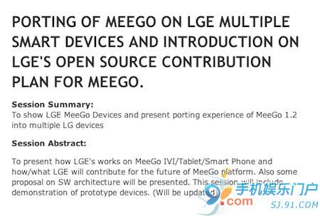 LG表示下月推出MeeGo系统手机