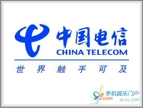 """手机支付业务以""""一卡通""""的产品形式推出,定名为""""天翼交通一卡通"""""""