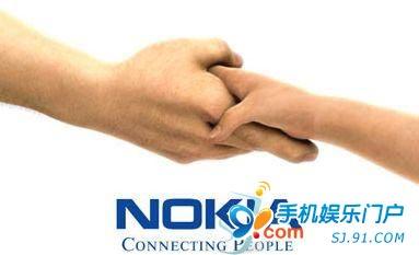 诺基亚的知识产权如何推动移动技术发展