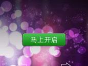 """九州通手机电话9分打遍全国 抽奖更""""给力"""""""